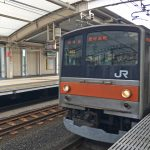 JR武蔵野線、どちらが上りで、どちらが下りなのか問題!