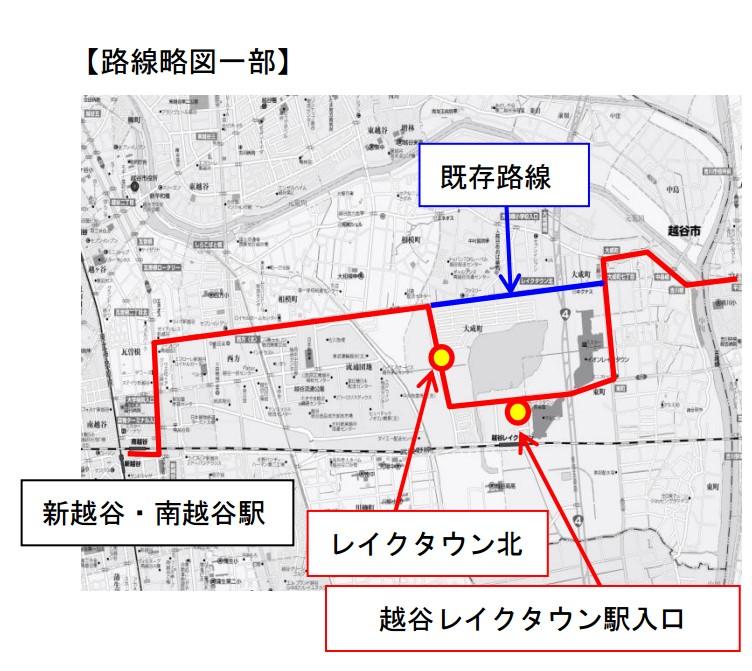 東武深夜バス運行ルート