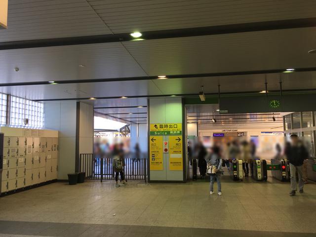 JR越谷レイクタウン駅改札内