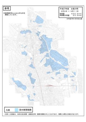 越谷市 平成27年度浸水実績