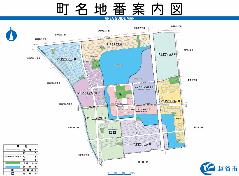 laketown-map